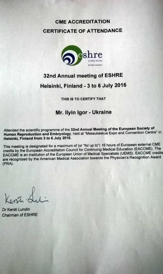 Сертификат участие в конференции Eshre в Финляндии